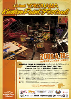 20090215_791279.jpgのサムネール画像