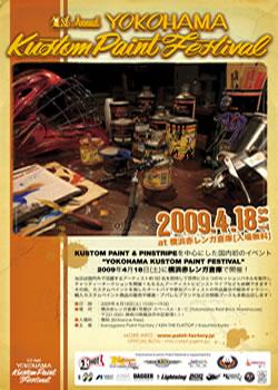 20090215_791279.jpg