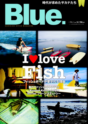BLUE10cover-thumb-350x493.jpg